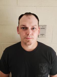 Christopher P Emke a registered Sex Offender of New York