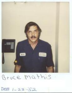 Bruce Dewayne Mathis a registered Sex Offender of Arkansas