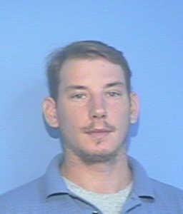 William Bryson Roberson a registered Sex Offender of Arkansas