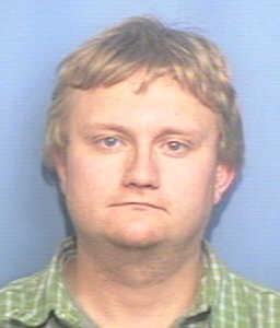 Chad Michael Huckabee a registered Sex Offender of Arkansas