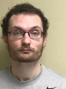 Matthew Michael Mcclellan a registered Sex Offender or Child Predator of Louisiana