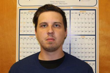 Austin Elcie Wayne Tucker a registered Sex Offender or Child Predator of Louisiana